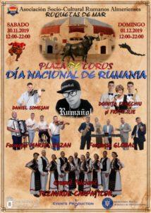 Sărbătorirea Zilei Naționale a României